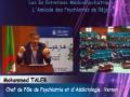 Débat autour de la conférence du Dr Dr TALEB Mohammed