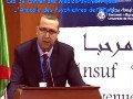 Débat autour de la conférence du Dr. SINACER Mohammed El Amine