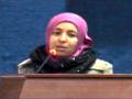 Communication présentée par Mme Fatiha Brahmi