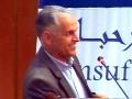 Conférence animée par: Dr ABDELKADER Nacer, Université de Abdelhamid IBN BADIS, Mostaganem