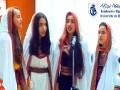 Tarbaɛt n cna (Chorale de Béni K'sila)