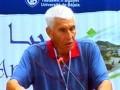 Conférence du Pr. Barkat