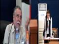 Débat sur la Soutenance de Thèse de Doctorat de Melle HAMMA Amel