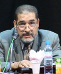 Communication présentée par Pr Abdelkader BOUBAYA, Université d'Oran