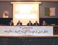 Cloture de la Conférence International sur Électrotechnique, Électronique et l'Automatique