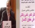 محاضرات مقدمة من طرف الأستاذ طباش عز الدين خلفي عبد الله