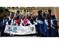 Cérémonie de la remise des diplômes aux étudiants étrangers  Part01