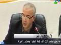 Conférence de Mr.KLIOUA Rabah part02