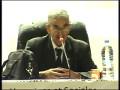 Conférence de  M. Mohamed Larbi Mezouari