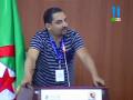 Conférence Animée par le Dr : LOURDIANE , Oncologue ,Hôpital d'Amizour