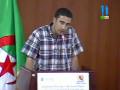 Conférence de M.Mabrouk AZIBI , Accompagnateur porteur de projet ( ANEJ).