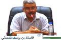 Allocution de M. Ben Youcef Tlemceni de l'université Khmis Miliana