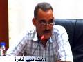محاظرة الأستاذ شايب قدادرة،جامعة قالمة