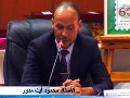 محاظرة الأستاذ  محمود أيت مدور، جامعة بجاية
