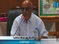 محاظرة الأستاذ عبد المالك سلاطنية ،جامعة قالمة