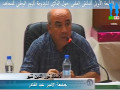 محاظرة الأستاذ  نور الدين ثنيو،جامعة الأميرعبدالقادر