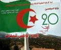 Reportage sur la 1 ere edition du forum scientifique sur le double anniversaire de la Journee nationale du Mujahid 20 Aout