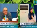 Débat autour de la soutenance de doctorat LMD, en Biologie par : BENSIDHOUM Leila, part 03