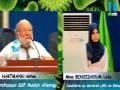 Débat autour de la soutenance de doctorat LMD, en Biologie par : BENSIDHOUM Leila, part 04