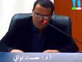 Conférence  Mr ISMET TOUATI .