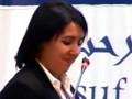 Conférence de Mme BOUZID BAA Saliha & MEKHOUKH Halima