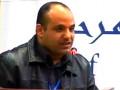 Conférence de M. BESSAI  Rachid