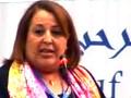 Conférence de Mme KACI Fadhila
