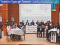 Conférences débats en Hommage à Said MEKBEL, partie 04.