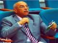 Débat autour de Forum national sur le Conseil constitutionnel, partie 2