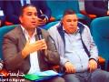 Forum national sur le Conseil constitutionnel, partie 2