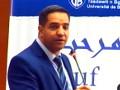 Introduction à la Nomenclature Algérienne des Métiers, NAME