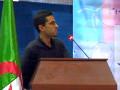 Communication présentée par: M. AOUISSI Hani Amir, Univ. Annaba, Algérie.