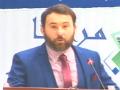 Conférence animée par: Mohamed Yacine, Consultant – Expert, Bureau International du Travail