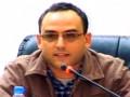 Conférence de M. Salem DJAMAI