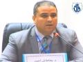 مداخلة السيد . بطاطاش أحمد، جامعة بجاية