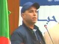 Conférence animée par: CHIKHI Hakim, Enseignant-Chercheur, Université de Bejaia