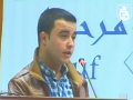 Conférence animée par: MEZIANI Atif, Enseignant-Chercheur, Université de Batna