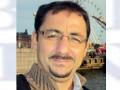 Conférence du Pr Abdelhanine Ayad, Professeur en Biologie