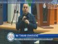 Programme INSEJ par Mr TAHAR CHAOUCHE (Cadre charge de la formation et de la coopération ANSEJ).