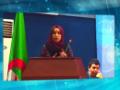 Communication présentée par Mme ABDI Fatima Zohra