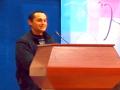 Communication présentée par Mr GUECHARI Lounis, Membre de l'équipe 7