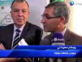 ندوة وطنية حول الديمقراطية التشاركية بجامعة بجاية