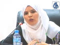 المداخلة الثالثة: بوراي دليلة، طالبة دكتوراه، جامعة بجاية