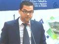 Conférence animée par: DJAAFAR Mohamed Borhane, cadre au ministère de l'intérieur