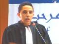 «Cérémonie de sortie, de la promotion, d'avocats stagiaires 2016/2018 à Bejaia», part 02