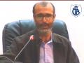 Conférence animée par: Dr Achour HAMBLI, Université. A. LAGHROUR, Khenchela