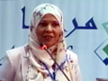 Conférence animée par: Dr KHOUAS Malika, Université d'Alger 2