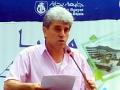 Synthèse et recommandations du Séminaire National « L'Economie Numérique en Algérie : enjeux et perspectives »