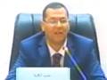 """Clôture du colloque  sur le Leasing; """"Le financement par le Crédit-bail en droit algérien"""""""