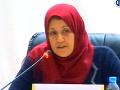Conférence animée par: BELLACHE Lynda, enseignante-chercheuse, Université de Bejaia